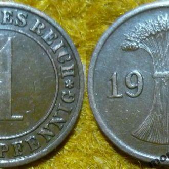 Германия 1 пфенниг 1933,1934,1935,1936