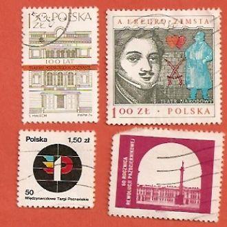 Polska Польща гаш (№456)