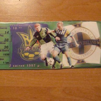 Украина - Ирландия  1997 год