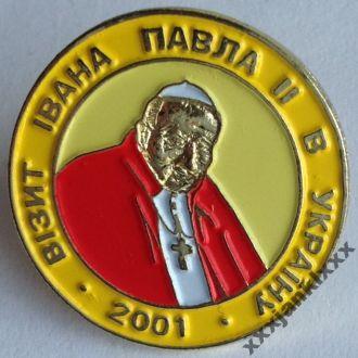 ВІЗИТ ІВАНА ПАВЛА ІІ В УКРАЇНУ 2001