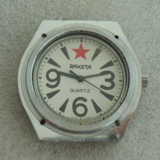 Часы Ракета Кварц Электроника Для слабовидящих