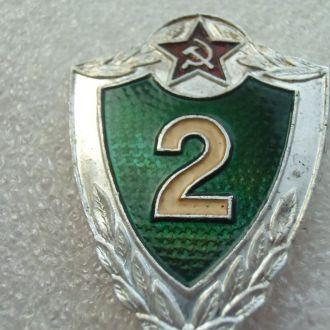Пограничник Класность 2 СССР з-д Победа Оригинал