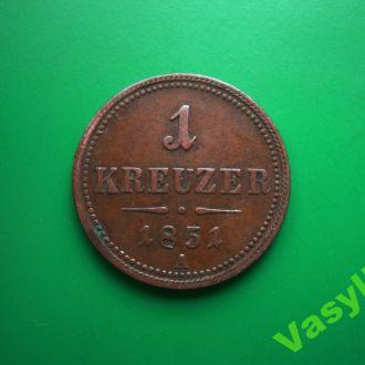 Австро-Венгрия 1 крейцер 1851 А Сохран!!!