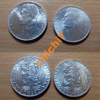 Чехословакия 50,100 крон.1949 г