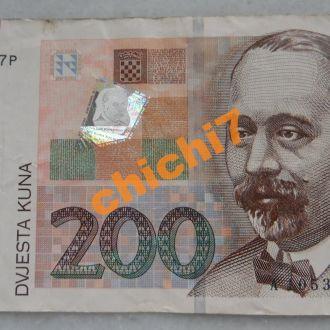 Хорватия 200 кун 2001 год