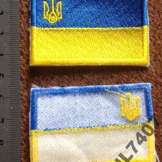 Прапор Украина флаг флажок большой ШЕВРОН НАШИВКА