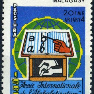 Мадагаскар. Алфавит** 1990 г.