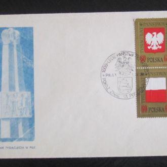 КПД. Польша. 1966.