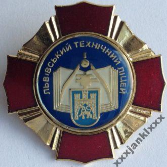 Відзнака ЛТЛ Львівський технічний ліцей