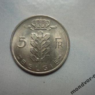 Бельгия  5  франков 1969 флам. яз состояние