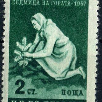 Болгария. Сельское хозяйство ** 1957 г.