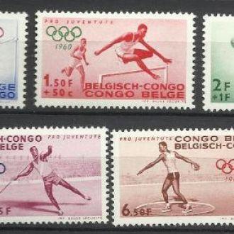 Конго бельг. 1960 олимпиада футбол 5м.**