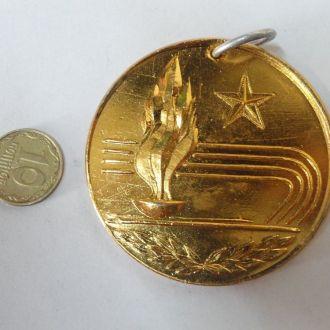 медаль Чемпион ,Войска ПВО Офицерское Многоборье!б