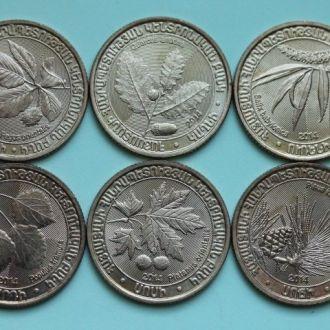 Набор монет 6 шт. Армения 2014 год !