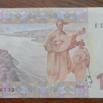 100 гривен ех 237 6 732 зеркальный ОТЛИЧНАЯ