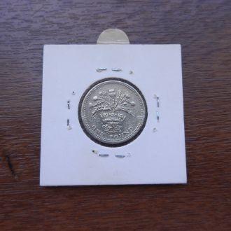 Великобритания 1 фунт 1984 Великобритания