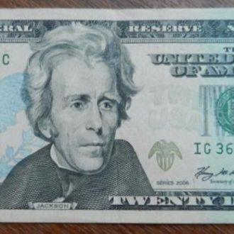 20 долларов 2006 IG 36555550 C   ОТЛИЧНАЯ