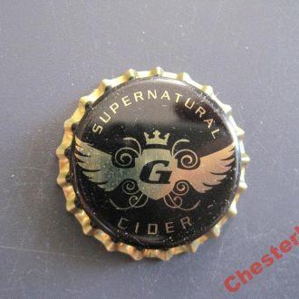 """Пивная крышка """"Supernatural cider"""" черная (Германия) редкая"""