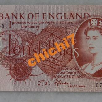 Великобритания 10 шилинг
