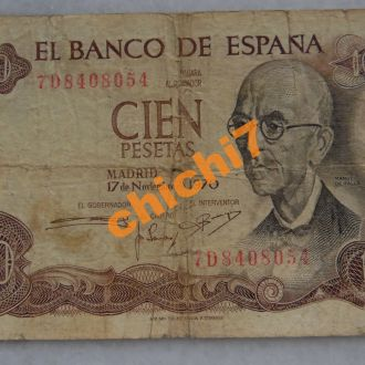 Испания 100 песет 1925 г