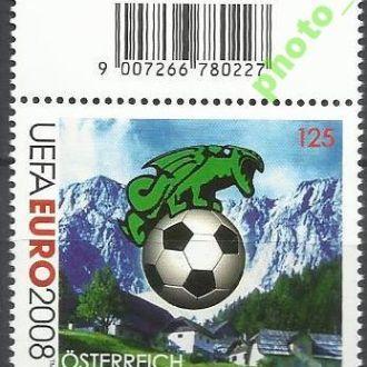 Австрия 2008 футбол ЕВРО 1м.**
