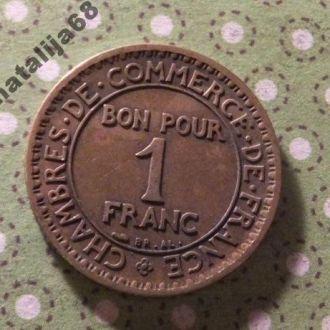 Франция 1923 год монета 1 франк
