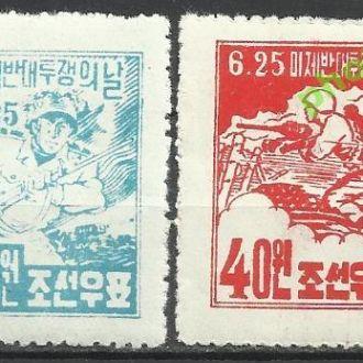 Корея сев. 1953 солдаты военная техника 2м.**
