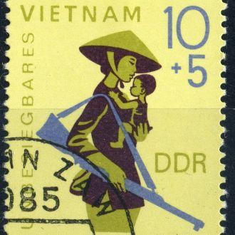 ГДР. Вьетнам (серия) 1968 г.