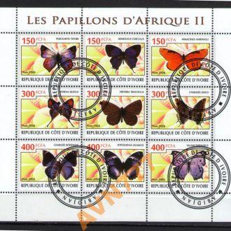 Кот-д'Ивуар 2009 Бабочки Насекомые лист