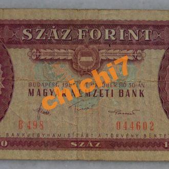 Венгрия 100 форингов 1984 год
