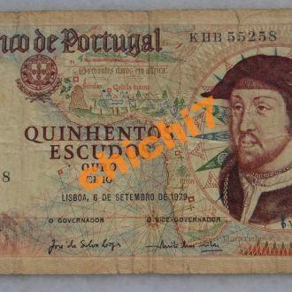 Португалия 500 ескудо 1979 г