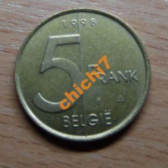 Бельгия 5 франков 1998 год