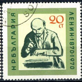 Болгария. Ленин (серия) 1970 г.