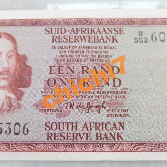 Южная Африка 1 rand