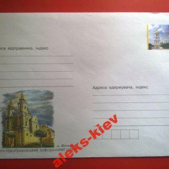A/K ХМК Винница Преображенский собор Зам.8-3582.08