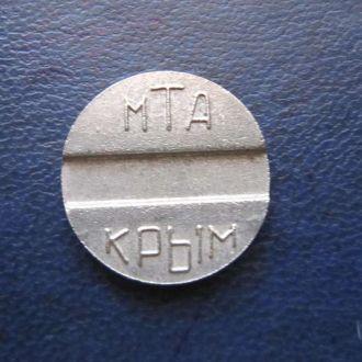 телефонный жетон Крым МТА