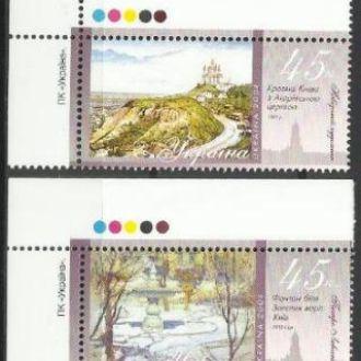 Украина 2004 живопись Киев 4м.**
