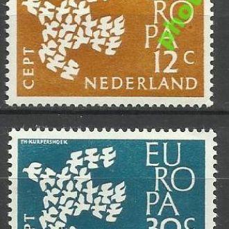 Нидерланды 1961 Европа СЕПТ 2м.**