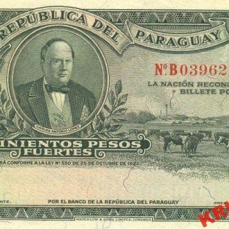 Парагвай 500 песо 1923 год. КОПИЯ
