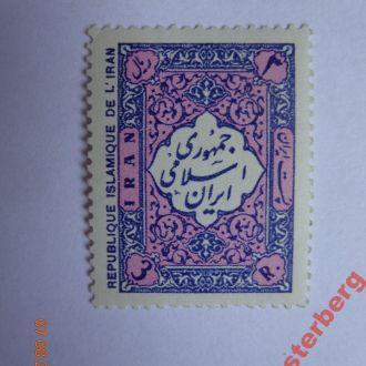 ИР Иран 3 риала MNH