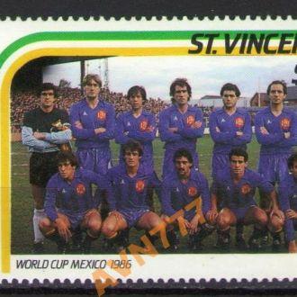С.Винсент 1986 Футбол ЧМ сб Испании **
