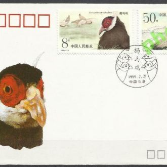 Китай 1989 фауна птицы фазан 2м.КПД