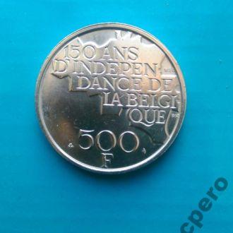 Бельгия,500 франков, 1980 год . BELGIQUE