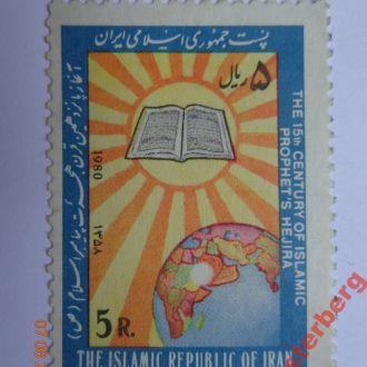 ИР Иран 5 риалов AH1359 (1980) 15 век Хиджры MLH