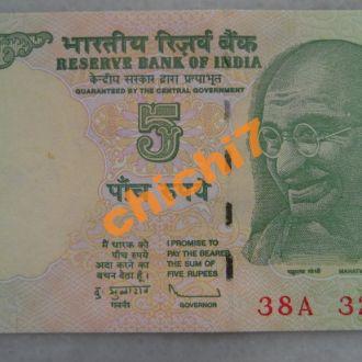 Индия 5 рупий.UNC