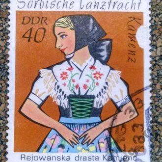 марки ГДР национальная одежда не частая с 1 гривны