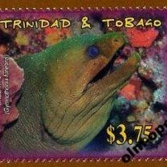 Trinidad / Тринидад - зеленая мурена - MNH - OLM