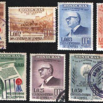 Гондурас (1959) Вторая Республика