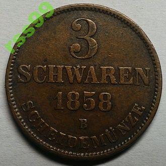 Ольденбург 3 шварена 1858  СОСТОЯНИЕ!