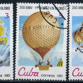 Куба. Баллоны.  1983 г.